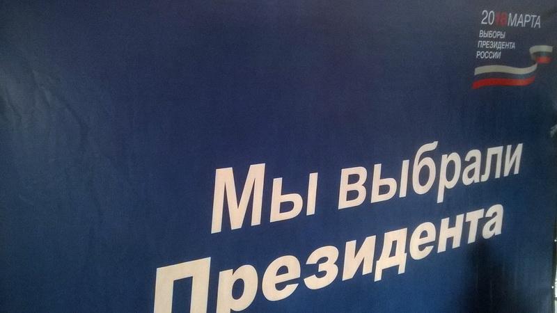 http://images.vfl.ru/ii/1521020421/06b8f00b/20951191.jpg