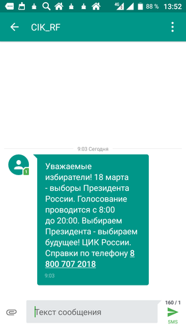 http://images.vfl.ru/ii/1521021400/0b8f426c/20951485_m.png