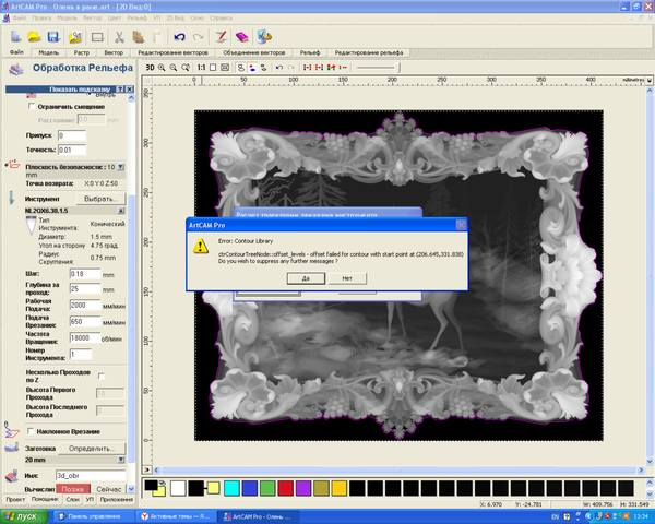 http://images.vfl.ru/ii/1521023839/b0391827/20951916_m.jpg