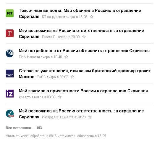 http://images.vfl.ru/ii/1521024422/8efedea1/20952079_m.jpg