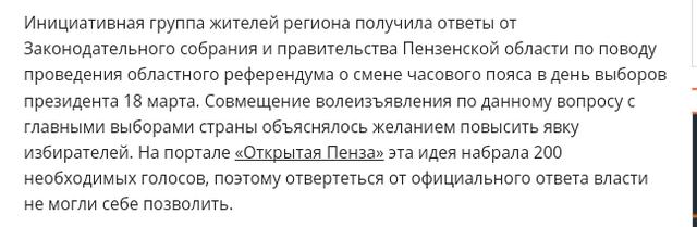 http://images.vfl.ru/ii/1521033314/e7f8ff9a/20954133_m.png