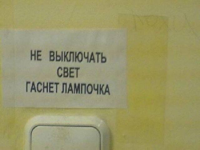 http://images.vfl.ru/ii/1521035522/e0578433/20954611_m.jpg