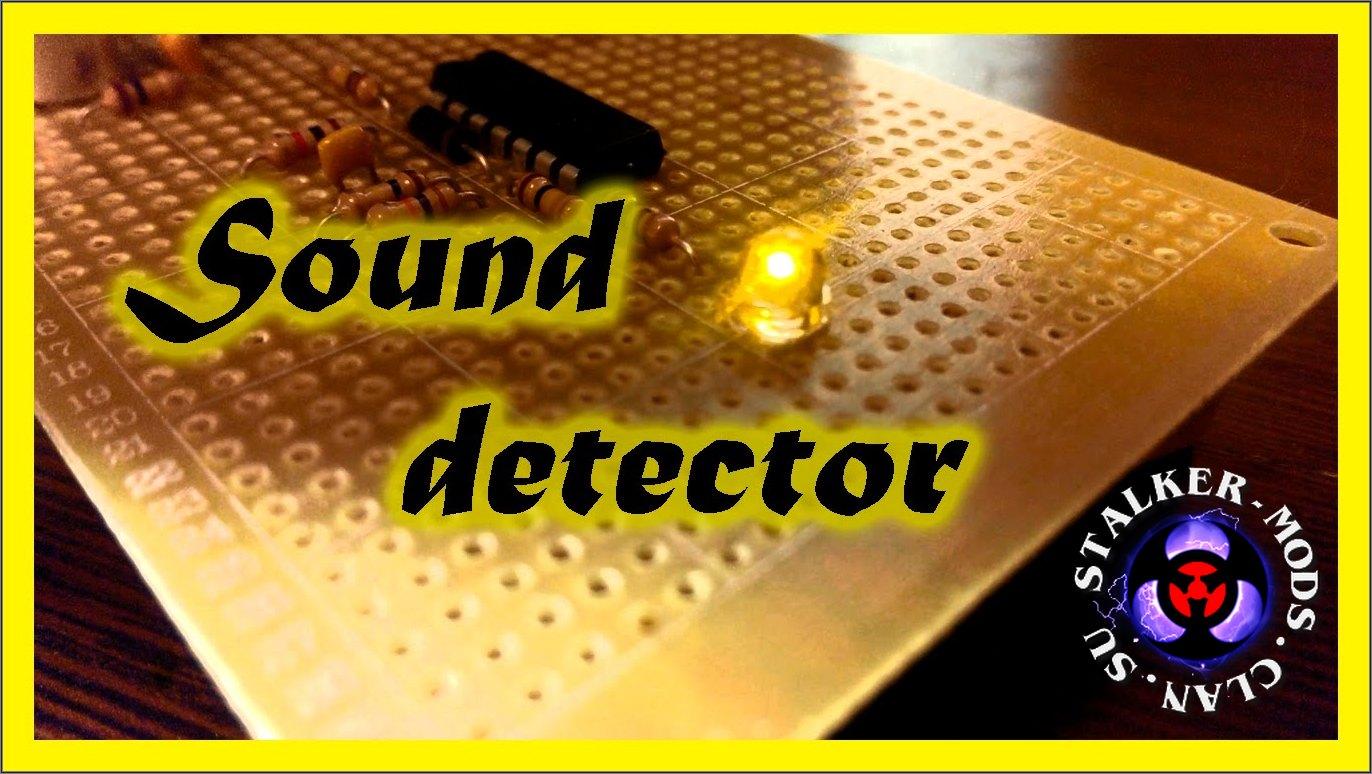 звук детектора аномалий