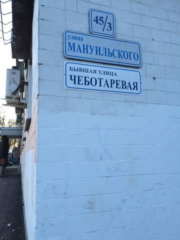 http://images.vfl.ru/ii/1521130281/09d84821/20970598_m.jpg