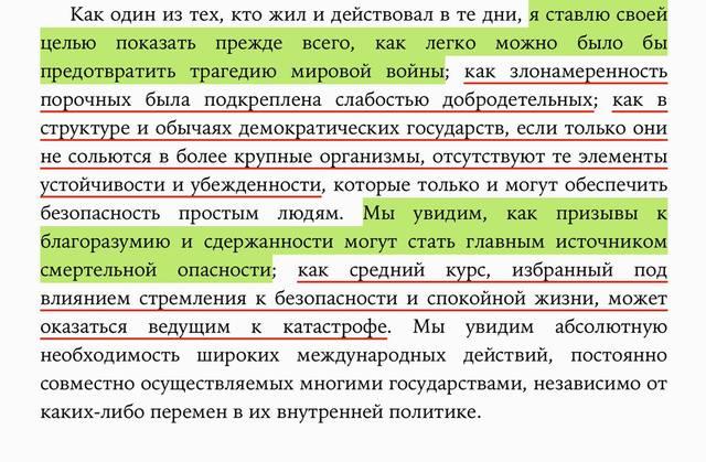 http://images.vfl.ru/ii/1521130653/d89fa32a/20970667_m.jpg