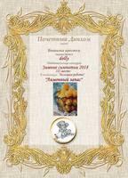 http://images.vfl.ru/ii/1521183358/308d60b7/20978354_s.jpg
