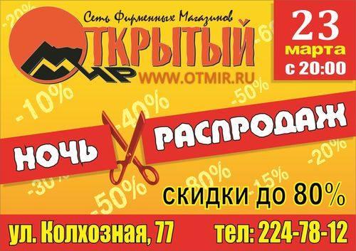 http://images.vfl.ru/ii/1521208559/fdf204c1/20983043_m.jpg