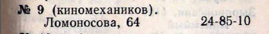 http://images.vfl.ru/ii/1521217332/ea53c28c/20984644_m.jpg