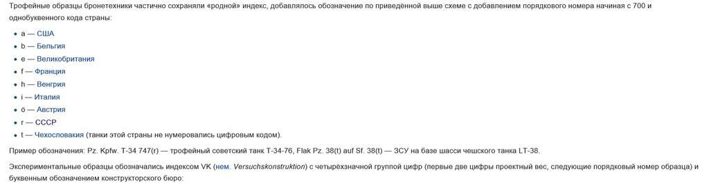 http://images.vfl.ru/ii/1521262461/c3a3d866/20991585.jpg