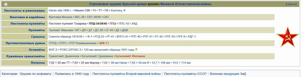 http://images.vfl.ru/ii/1521265038/9c03902a/20991778.jpg