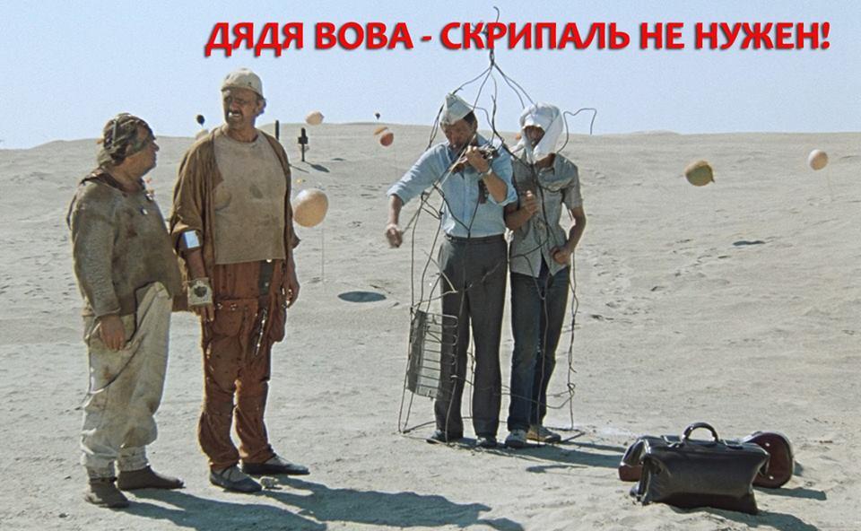 http://images.vfl.ru/ii/1521265298/6f9396a1/20991796.jpg