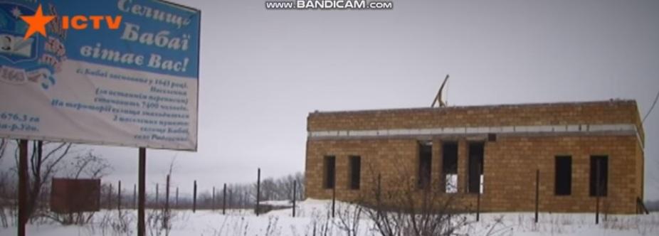 Село Бабаи