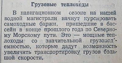 http://images.vfl.ru/ii/1521302555/f934d6dc/20998851_m.jpg