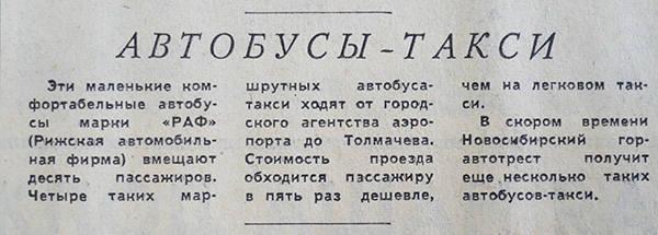 http://images.vfl.ru/ii/1521303394/5b41577e/20999072_m.jpg