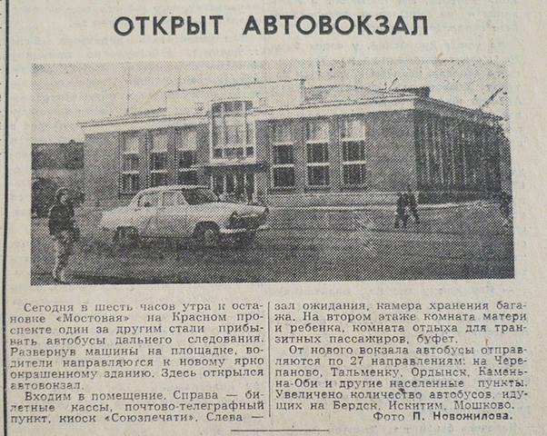 http://images.vfl.ru/ii/1521305740/c517ea2f/20999753_m.jpg
