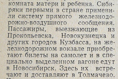 http://images.vfl.ru/ii/1521306742/7918c1c1/21000027_m.jpg