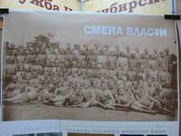 http://images.vfl.ru/ii/1521357044/f4f0e476/21005168_s.jpg