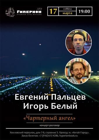 http://images.vfl.ru/ii/1521370403/66b411bf/21007554_m.jpg