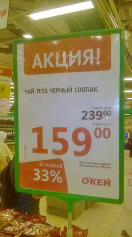 http://images.vfl.ru/ii/1521475077/0fc2a068/21026249.jpg