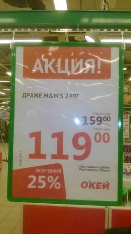 http://images.vfl.ru/ii/1521475077/2782e8bb/21026248_m.jpg