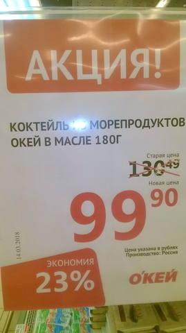 http://images.vfl.ru/ii/1521475077/433c93cc/21026250_m.jpg