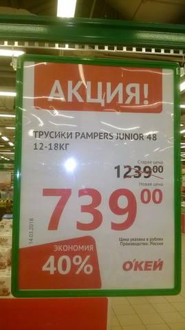 http://images.vfl.ru/ii/1521475077/c6843db2/21026247_m.jpg