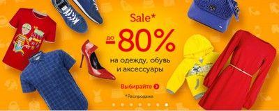 Новые промокоды OZON.ru. 300 баллов в подарок