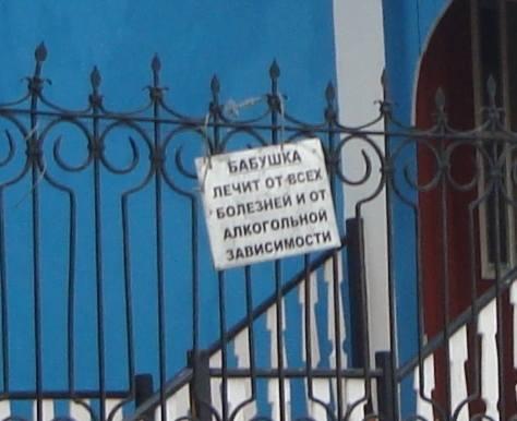 http://images.vfl.ru/ii/1521518623/d846487f/21031887_m.jpg