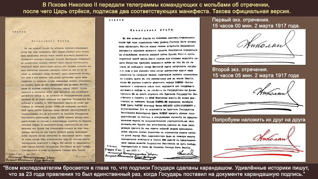http://images.vfl.ru/ii/1521528049/3640c08b/21033313.jpg