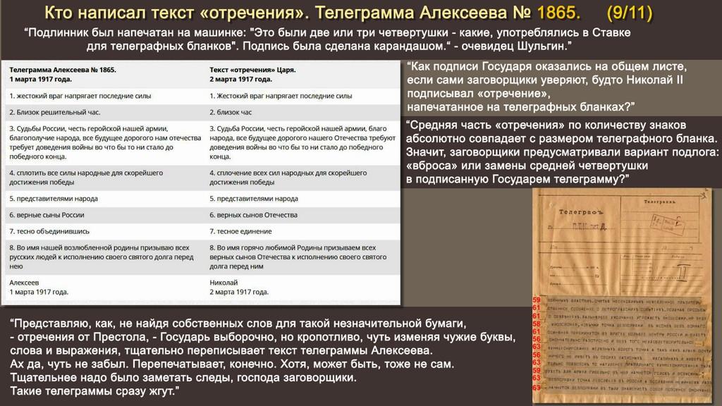 http://images.vfl.ru/ii/1521528310/5dc1ea00/21033336.jpg