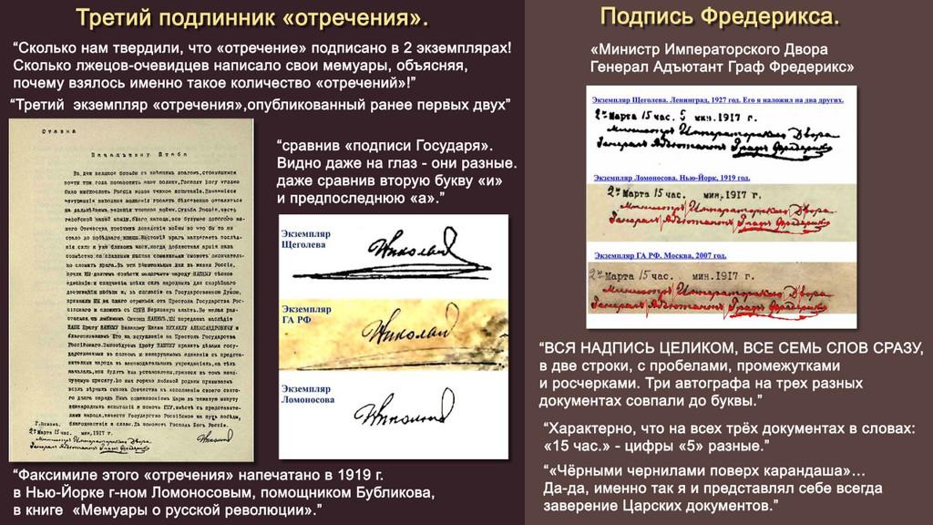 http://images.vfl.ru/ii/1521528408/d7c3d4e5/21033346.jpg