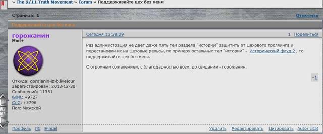 http://images.vfl.ru/ii/1521573376/a9824d3d/21043775_m.jpg