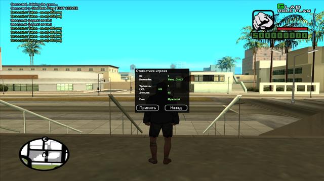 Скачать готовый мод glab roleplay для samp 0. 3. 7.