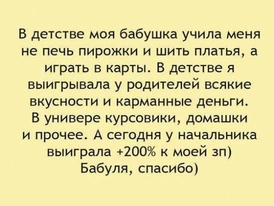 http://images.vfl.ru/ii/1521579885/c92074a5/21045135_m.jpg