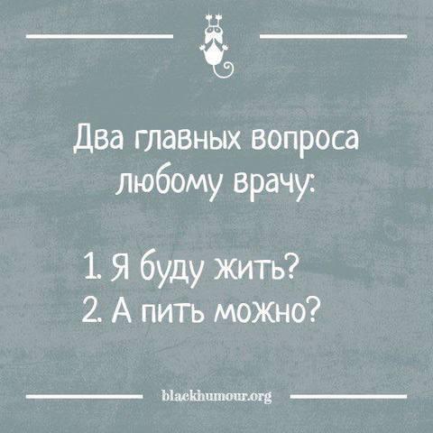 http://images.vfl.ru/ii/1521580488/bd1d86b7/21045231_m.jpg