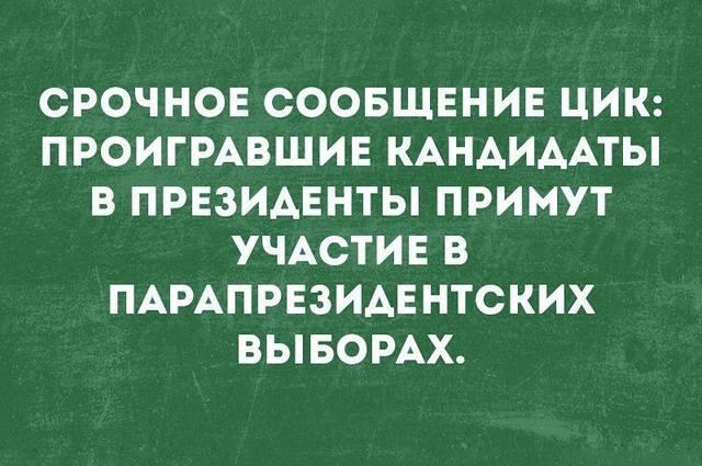 http://images.vfl.ru/ii/1521680247/0323a39f/21062438_m.jpg