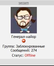 http://images.vfl.ru/ii/1521702315/4723f4f7/21063998.jpg