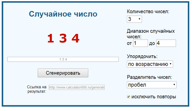 http://images.vfl.ru/ii/1521750151/d81b766c/21073891_m.png