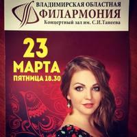 http://images.vfl.ru/ii/1521842699/95bdb7bc/21087973_s.jpg