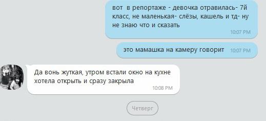 http://images.vfl.ru/ii/1521887274/2d2f8655/21092343.jpg