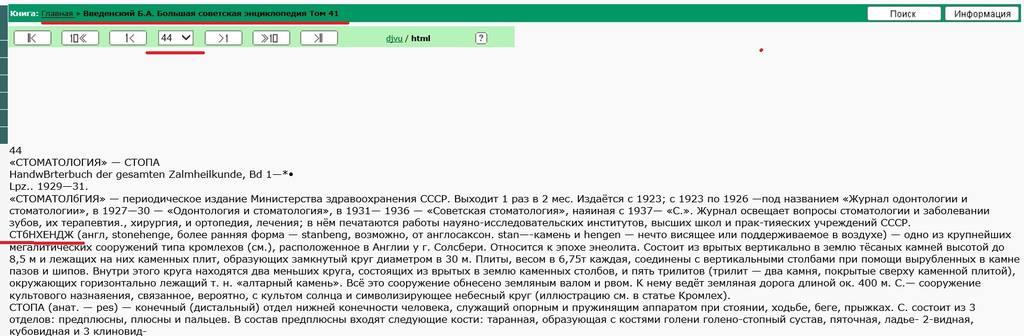 http://images.vfl.ru/ii/1521899763/77b29e2c/21095521.jpg