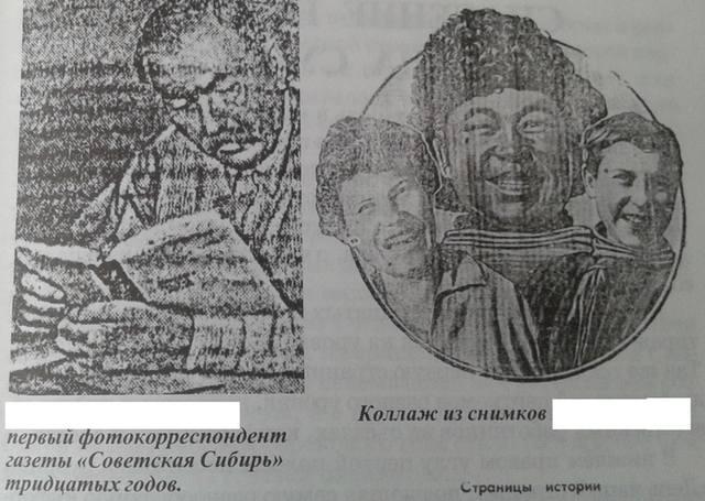 http://images.vfl.ru/ii/1521968187/9c99e164/21105284_m.jpg