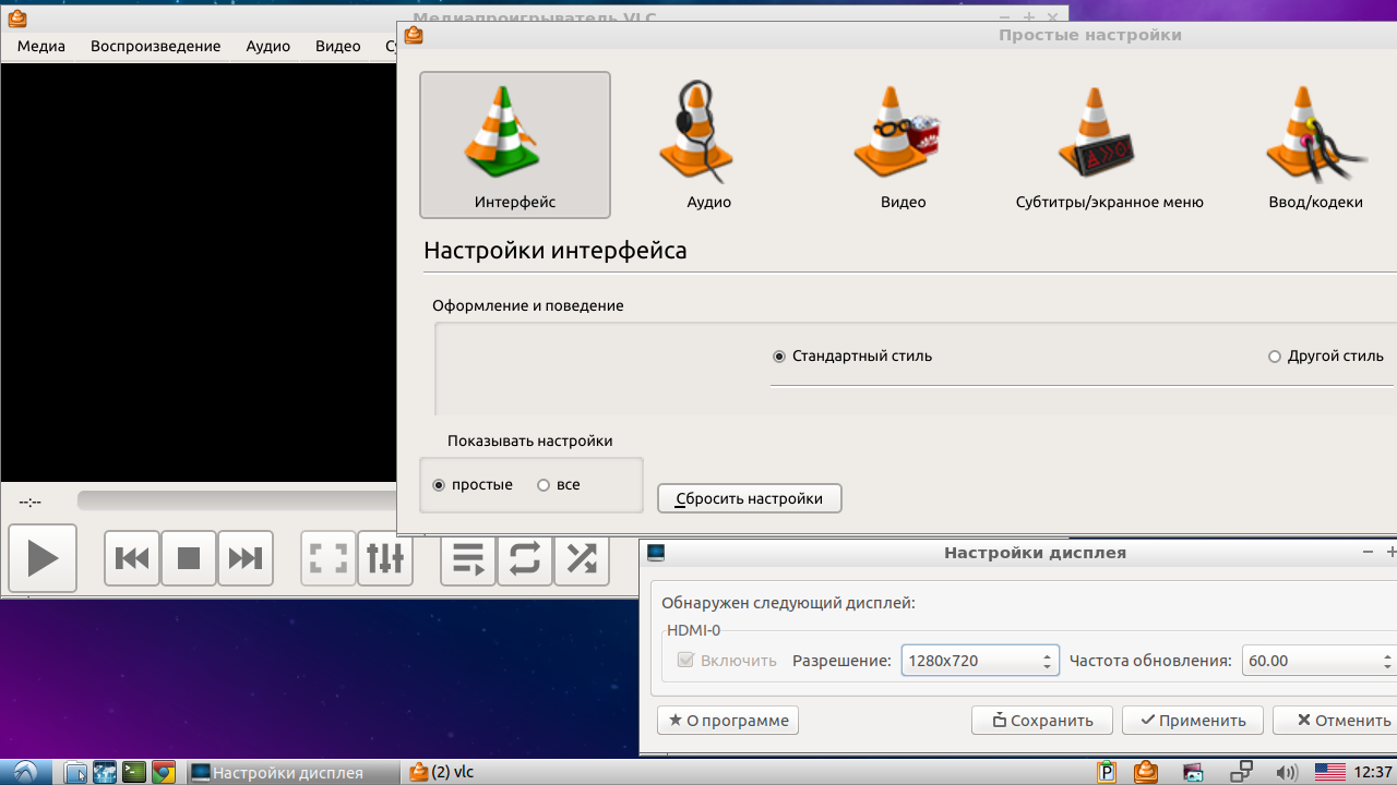 SOLVED] Problem with vlc - Page 2