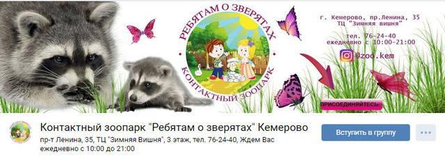 http://images.vfl.ru/ii/1521994488/ebd2df47/21111868_m.jpg
