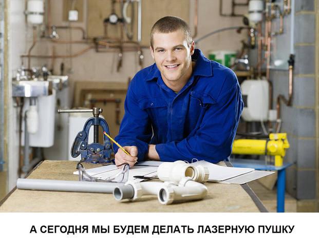 http://images.vfl.ru/ii/1522000280/810f65cf/21113285_m.jpg