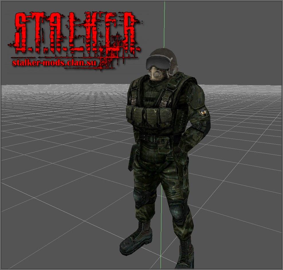 3д модель военного