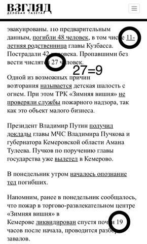 http://images.vfl.ru/ii/1522040420/6830fbdd/21116676_m.jpg