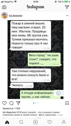 http://images.vfl.ru/ii/1522040495/6c393463/21116686_m.jpg