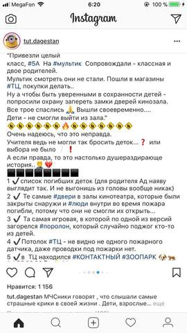http://images.vfl.ru/ii/1522040639/58e88dae/21116691_m.jpg