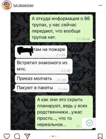 http://images.vfl.ru/ii/1522041143/b61ea615/21116752_m.jpg